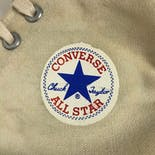 another view of 60's White Canvas All Star Sneakers by Converse all star